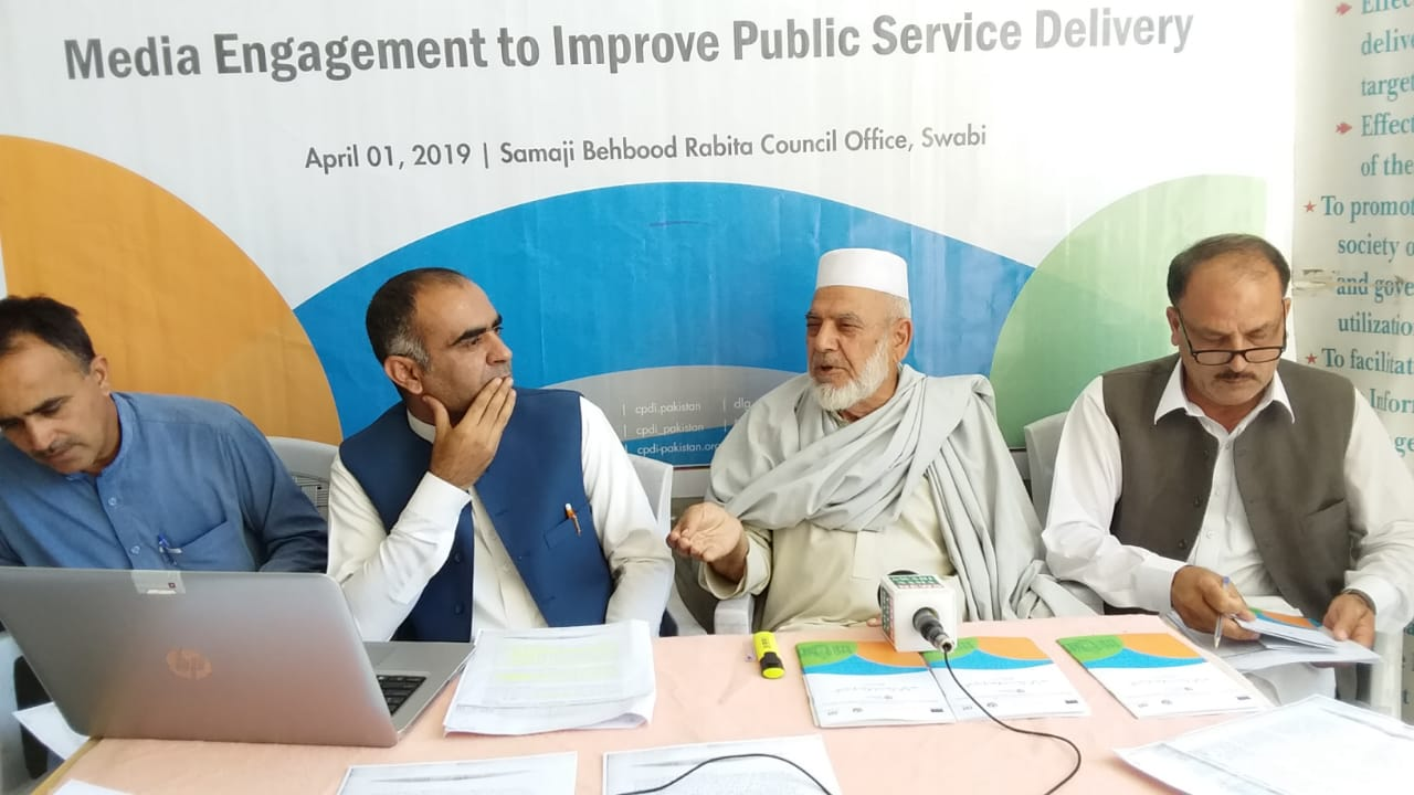 Media Engagement to Improve Public Service Delivery