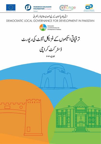 Physical-Audit-Report-Karachi