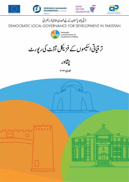 Physical-Audit-Report-Peshawar