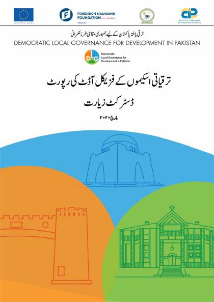 Ziarat-Audit-Report-Ziarat