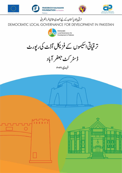 Physical-Audit-Report-Jaffarbad
