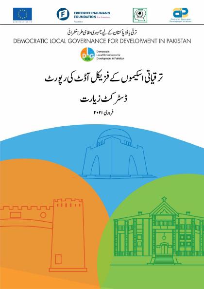 Physical-Audit-Report-Ziarat
